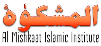 Al Mishkaat Islamic Institute